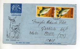 UGANDA - 1977 - Aereogramma Viaggiato Dall'Uganda Per Povo (Trento) - (FDC19381) - Uganda (1962-...)