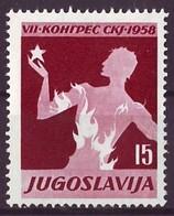 YUGOSLAVIA 841,unused - 1945-1992 Socialistische Federale Republiek Joegoslavië