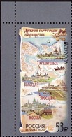 2020-2584 Russia 1v-corner EUROPA CEPT Ancient Postal Routes .Ships/ Horses/ Map  MNH - 1992-.... Federation