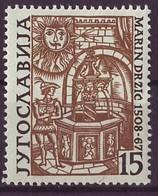 YUGOSLAVIA 853,unused - 1945-1992 Socialistische Federale Republiek Joegoslavië