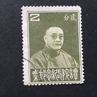 ◆◆CHINA 1933 Tan Yuan- Chang   2C  USED   AA6686 - 1912-1949 Republic