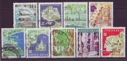 YUGOSLAVIA 871-879,used,tourism - 1945-1992 Sozialistische Föderative Republik Jugoslawien