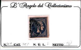 10251)  Grèce N°1 1875- Tête De Mercure- 20 LEPTA-USATO- - Gebraucht