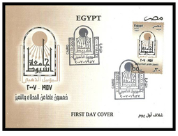 Egypt - 2007 - FDC - ( Assiut University, 50th Anniv. ) - Cartas