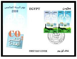 Egypt - 2008 - FDC - ( World Environment Day ) - Cartas