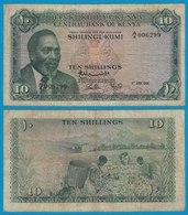 KENIA - KENYA 10 Shillings Banknote 1966 Pick 2a VG/F    (19207 - Bankbiljetten