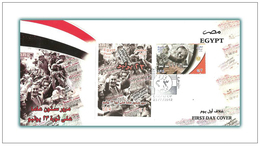 Egypt - 2012 - FDC - ( 60th Anniversary Of The Revolution Of 23 July 1952 - Pres. Gamal Abd El Nasser ) - Stamp & MS - Buste