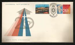 Greece 1972 Acropolis Car Rally FDC - FDC
