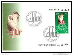 Egypt - 2005 - FDC - ( Re-election Of The X Pres. Hosni Mubarak - Egypt ) - Cartas