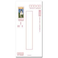 Taiwan 2019 Pre-stamp Domestic Ordinary Mail Cover Lighthouse Postal Stationary - 1945-... République De Chine