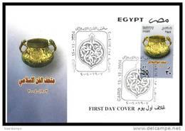 Egypt - 2004 - FDC - ( Islamic Art Museum Foundation, Cent. ) - Cartas