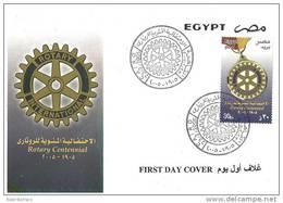 Egypt - 2005 - FDC - ( Rotary International, Cent. ) - Cartas