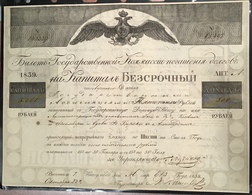 Russie Obligation 1839 5000 Roubles RR ! (Russia Bond, State Loan XF ! Very Rare /Russland Anleihe Staatsanleihe/emprunt - Hist. Wertpapiere - Nonvaleurs