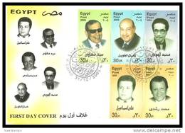 Egypt - 2005 - FDC - Famous Egyptian Musican & Singers - ( See Description ) - Cartas
