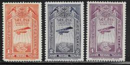 Ethiopia Scott # C11-3 MNH Plane, Map, 1931 - Ethiopia