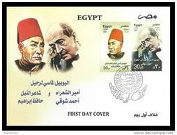 Egypt - 2007 - FDC - ( Famous Egyptian - Poets - Hafez Ibrahim & Ahmed Shawky ) - Cartas