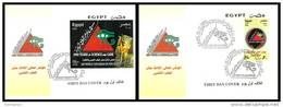 Egypt - 2005 - FDC - Stamp & S/S - 13th World Psychiatry Congress, Cairo - Funerary Mask Of King Tutankhamen - Cartas