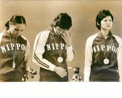 OLYMPIC GAMES MÜNCHEN JEUX OLYMPIQUES MUNICH 1972 VOLLEY BALL JAPANES TEAM VOLLEY VOLLEYBALL JAPAN - Deportes