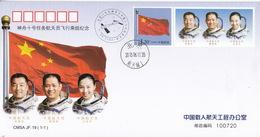 CHINA 2013 Manned Space Mission Of  Shenzhou X Spaceman-Commemorative Cover - 1949 - ... République Populaire