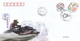 CHINA 2019 International Motorboat Open Tournament Commemorative Cover - 1949 - ... République Populaire