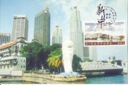CINA SINGAPORE  MAXIMUM 1996    (GENN200681) - 1949 - ... República Popular