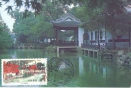 CINA JICHANG GARDEN WUXI  MAXIMUM 1995    (GENN200679) - 1949 - ... República Popular