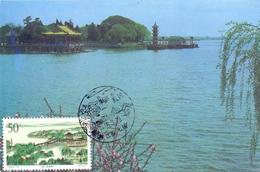 CINA LI GARDEN WUXI  MAXIMUM 1995    (GENN200682) - Lettres & Documents