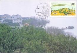 CINA TAIHU LAKE MAXIMUM 1995    (GENN200683) - 1949 - ... République Populaire