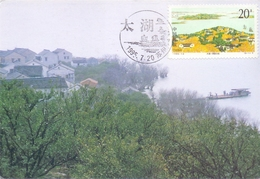 CINA TAIHU LAKE MAXIMUM 1995    (GENN200683) - Lettres & Documents