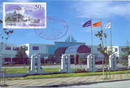 CINA  MAXIMUM POST CARD  1995    (GENN200684) - 1949 - ... République Populaire