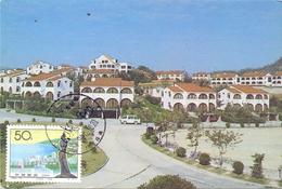 CINA ZHUHAI HOLIDAY VILLAGE  MAXIMUM POST CARD  1994   (GENN200690) - 1949 - ... République Populaire