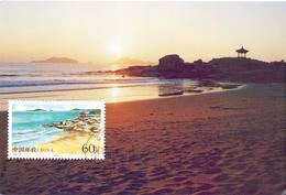 CINA BEACH  MAXIMUM POST CARD  1994   (GENN200691) - Lettres & Documents