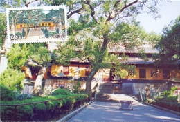CINA THE FAYU BUDDHIST TEMPLE  MAXIMUM POST CARD  1994   (GENN200692) - 1949 - ... República Popular