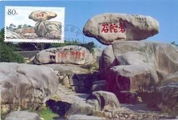 CINA THE TORTUOUS STONE  MAXIMUM POST CARD  1990   (GENN200694) - 1949 - ... République Populaire