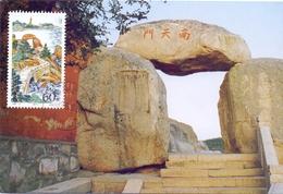 CINA THE SOUTHERN HAVEN GATE  MAXIMUM POST CARD  1996   (GENN200695) - 1949 - ... République Populaire