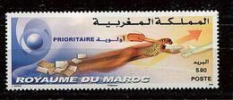 """Maroc ** N° 1519A - Timbre """"prioritaire"""" - Maroc (1956-...)"""