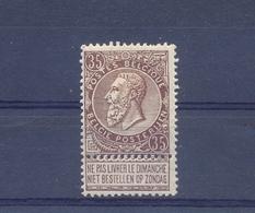 Nr. 61 * MH - 1893-1900 Schmaler Bart