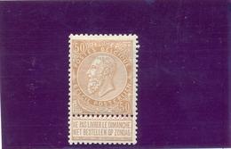 Nr. 62 * MH - 1893-1900 Schmaler Bart