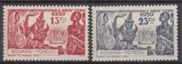N° 118 Et N° 119 - X X - ( C 67 ) - Kouang-Tchéou (1906-1945)