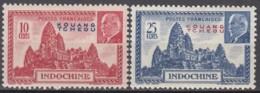 N° 138 Et N° 139 - X - ( C 1000 ) - Kouang-Tchéou (1906-1945)
