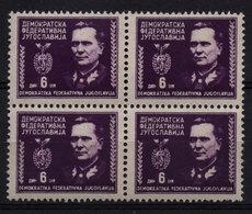 46. Yugoslavia 1945 6din Tito Print Variety Block Of 4 MNH - 1945-1992 Repubblica Socialista Federale Di Jugoslavia