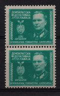 47. Yugoslavia 1945 0.25din Tito Print Variety Pair MNH - 1945-1992 Repubblica Socialista Federale Di Jugoslavia