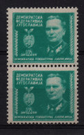 47. Yugoslavia 1945 0.25din Tito Print Variety Pair MNH - 1945-1992 Socialistische Federale Republiek Joegoslavië