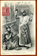 Algérie  CPA  Intérieur Mauresque     La Danse   1907   Joli Plan  Très Bon état - Algérie