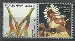 Papua New Guinea 2007 Mi Per Zf (Dance) MNH ( ZS7 PNGperzf(Dance) ) - Costumes