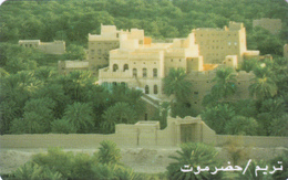 YEMEN - Tarim (light Colors), 8 Digits(short CN), 80 U, Used - Jemen
