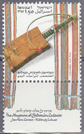 ISRAEL    SCOTT NO  1038   MNH    YEAR  1990   WITH TABS - Israel