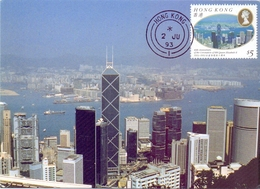 CINA HONG KONG SERIES 8 1993 POST CARD  (GENN200706) - 1949 - ... République Populaire