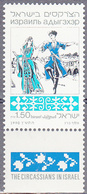 ISRAEL    SCOTT NO  1039   MNH    YEAR  1990   WITH TABS - Israel