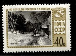 Russia 1960 Mi 2382 MNH OG ** - Neufs